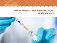 В Сергокалинский район поступила вакцина от KOVID – 19